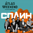 СПЛИН на Atlas Weekend